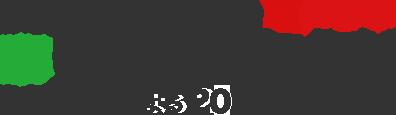 0120-145-841
